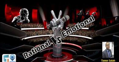 Rational vs. Emotional Benefits