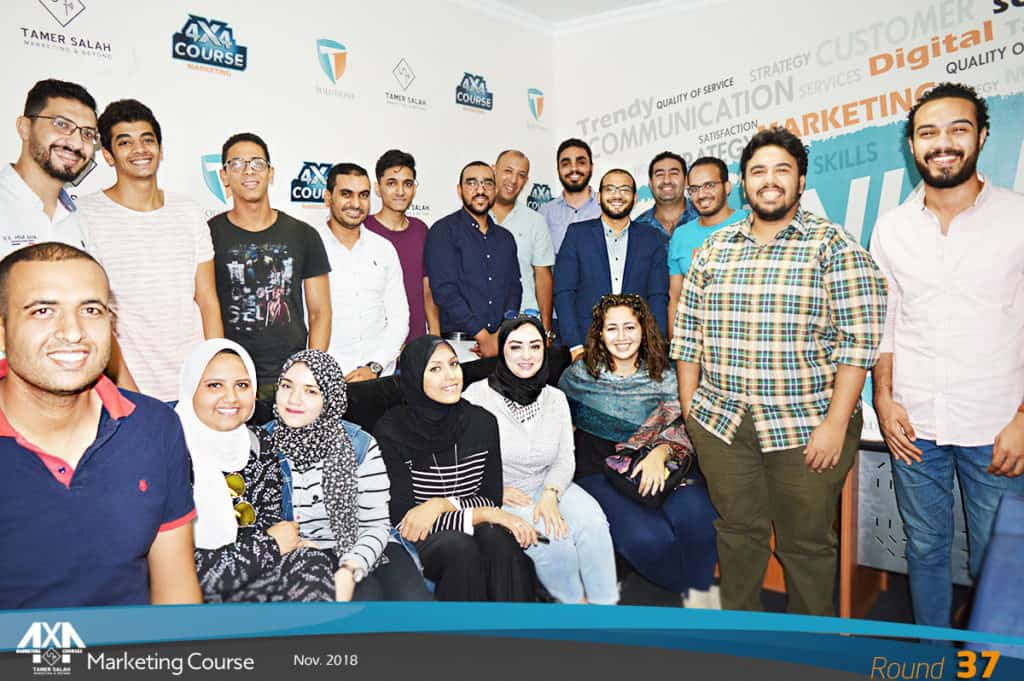 Marketing Course in Egypt Cairo
